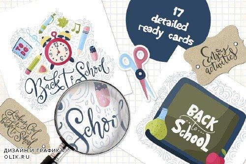 Back to School. Big graphic set - 3922219