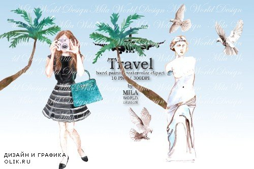 Watercolor Clip Art Travel clipart - 3915897