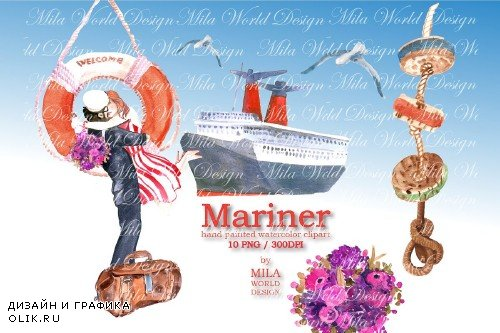 Mariner Watercolor Clip Art - 3915923