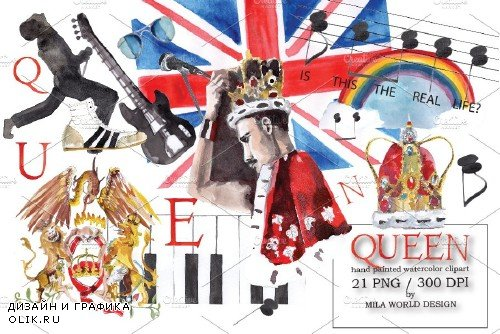 Queen Band Watercolor Clipart - 3273208