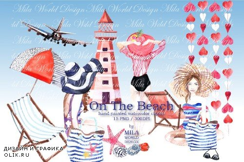 On The Beach Watercolor Clip Art - 3915594