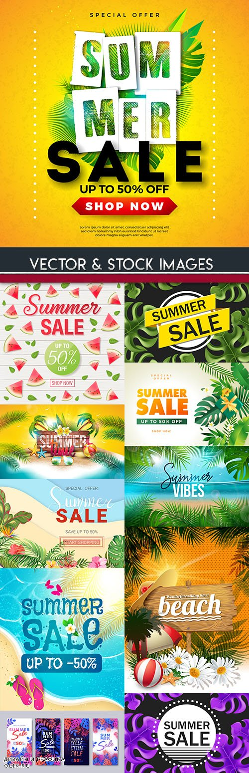 Summer sales and discount holiday banner illustrations 9