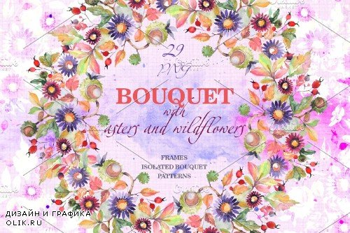 Bouquet with asters and wildflowers - 392412