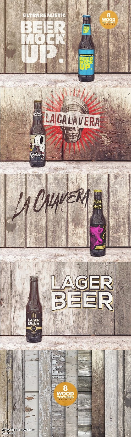 Customizable Wooden Background Beer - 3897201