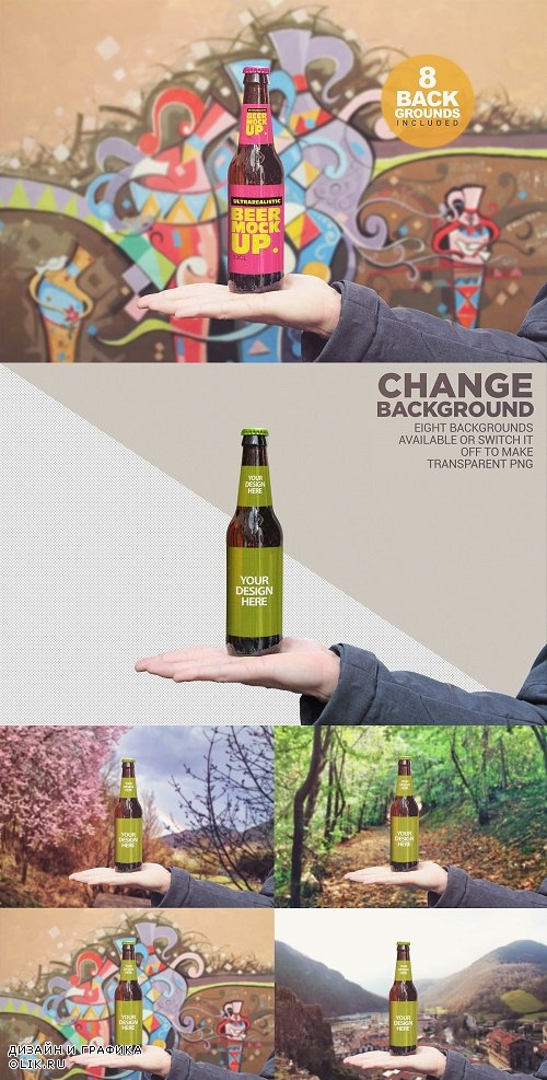Customizable Background Beer Mockup - 3897198