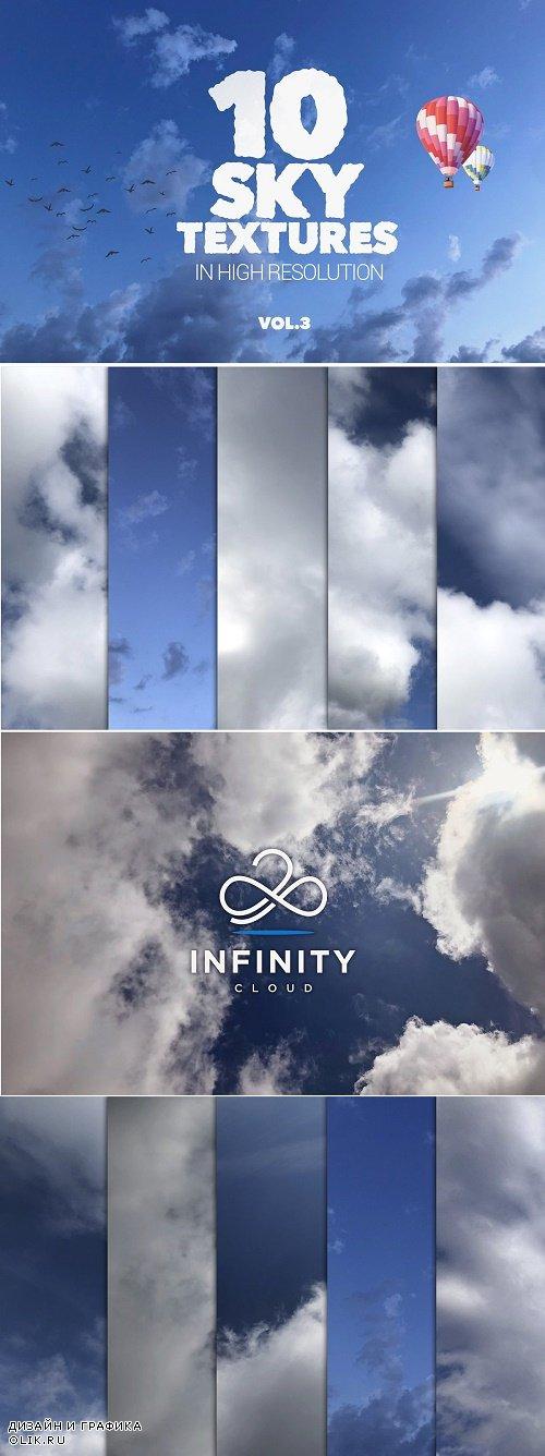 Sky Textures x10 vol3 - 3923843