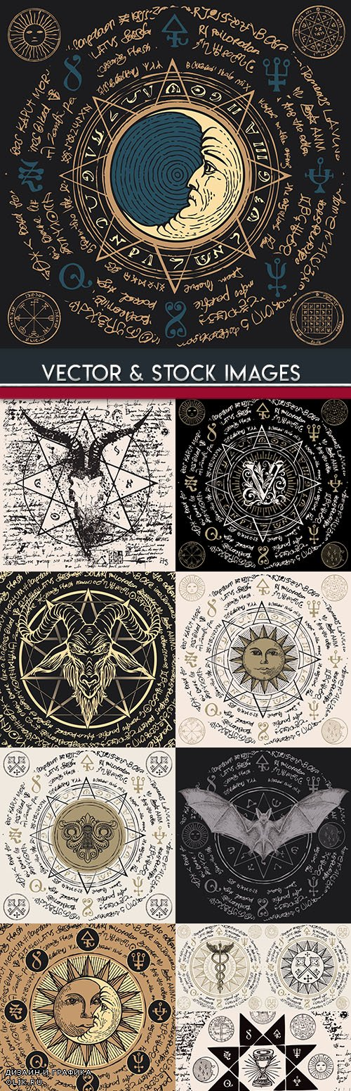 Astrology amulets and mascots ancient manuscripts