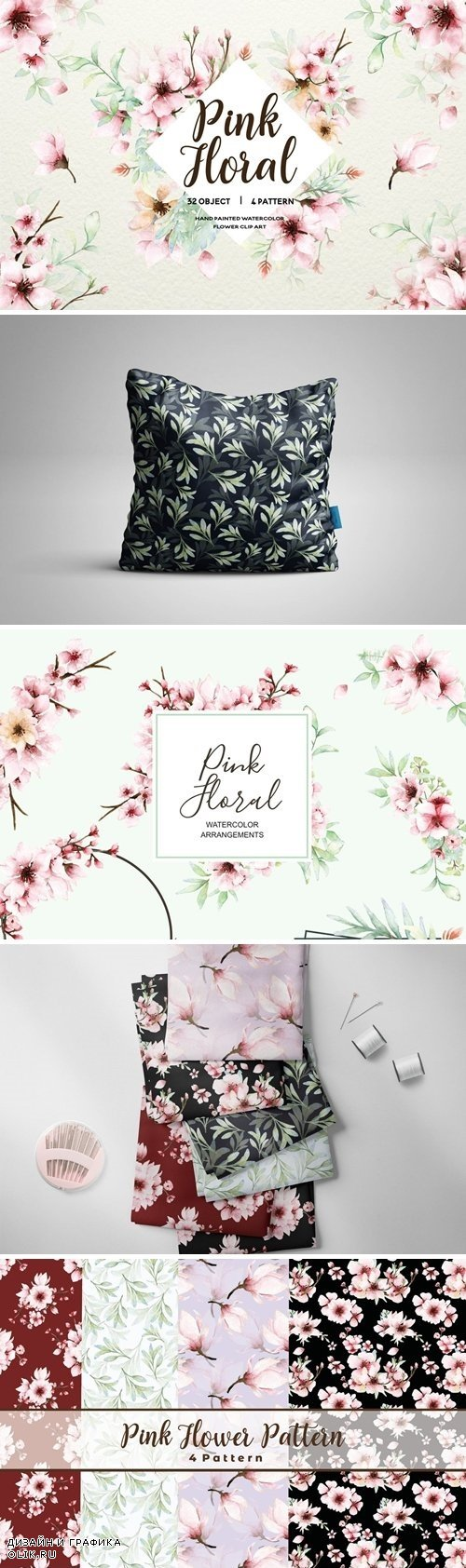 Pink Floral - Sakura Watercolor set - 3930530