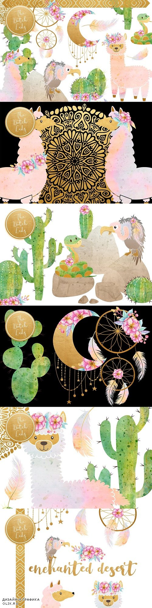 Enchanted Boho Desert Clipart Set - 3927984