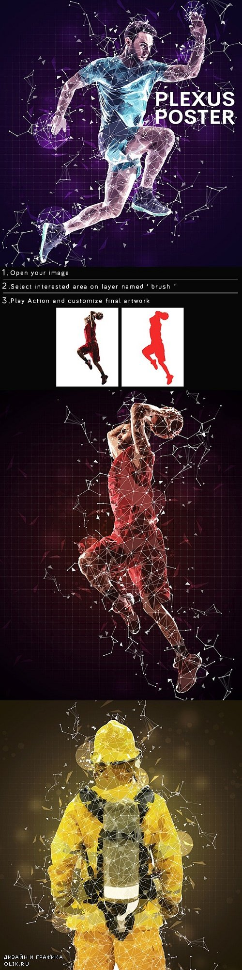 Plexus Poster Photoshop Action 24098473