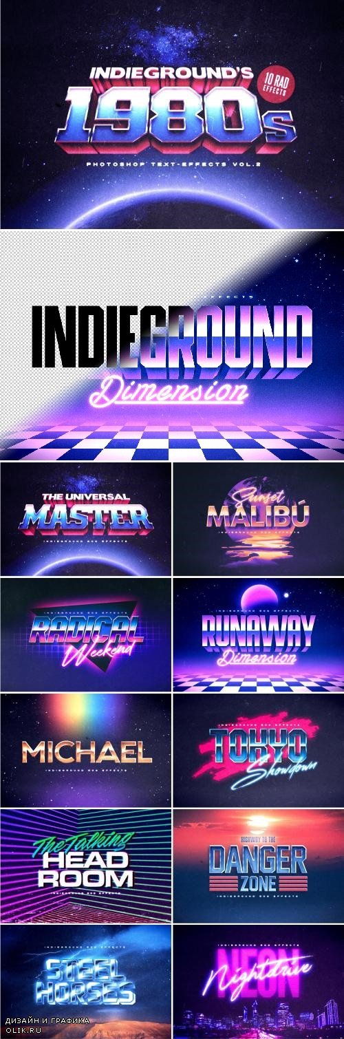 80s Text Effects Vol.2 - 3896641