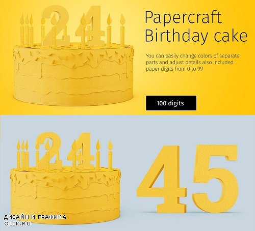 Papercraft Birthday Cake - 1934819