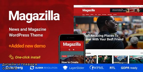 ThemeForest - Magazilla v1.0.4 - News & Magazine Theme - 21958987