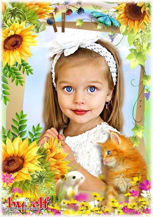Рамка для фото - Жёлтые подсолнухи