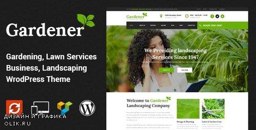 ThemeForest - Gardener v1.5 - Lawn and Landscaping WordPress Theme - 15302851