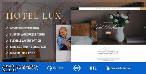 ThemeForest - Hotel Lux v1.1.2 - Resort & Hotel WordPress Theme - 20128234