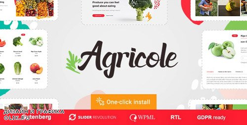 ThemeForest - Agricole v1.0.2 - Organic Food & Agriculture WordPress Theme - 22728085