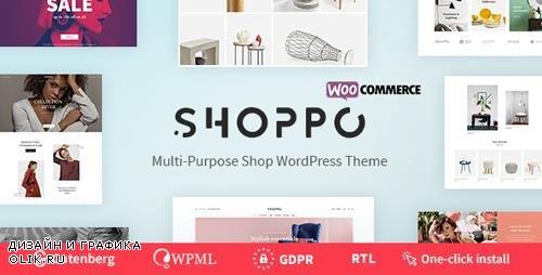 ThemeForest - Shoppo v1.0.1 - Multipurpose WooCommerce Shop Theme - 22968129