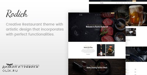 ThemeForest - Rodich v1.7 - A Restaurant WordPress Theme - 19949280