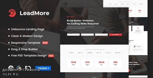ThemeForest - LeadMore v1.0 - Lead Generation Unbounce Landing Page Template - 22890260