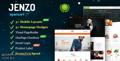 ThemeForest - Jenzo v1.0.0 - Drag & Drop Multipurpose OpenCart Theme with Mobile-Specific Layouts (Update: 28 June 17) - 20083235