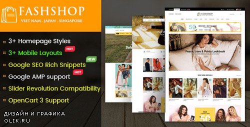 ThemeForest - FashShop v1.0.0 - Multipurpose Responsive OpenCart 3 Theme with Mobile-Specific Layouts (Update: 28 January 19) - 22225912