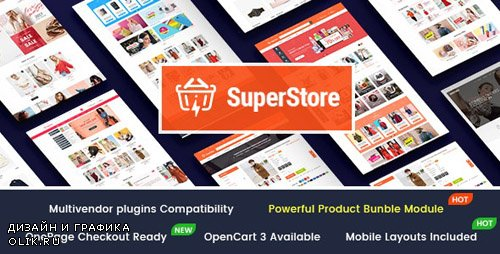 ThemeForest - SuperStore v1.0.0 - Responsive Multipurpose OpenCart 3 Theme with 3 Mobile Layouts Included - 23922159