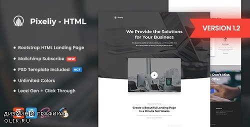 ThemeForest - Pixeliy v1.2 - Business HTML Landing Page Template - 22858227