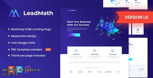 ThemeForest - LeadMath v1.0 - Lead Generation HTML Landing Page Template - 23164820