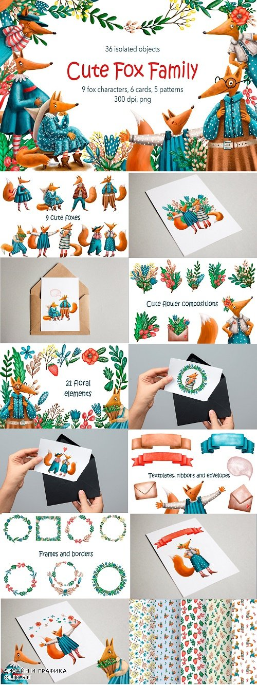 Cute Fox Family - Clip Art Set - 3940079