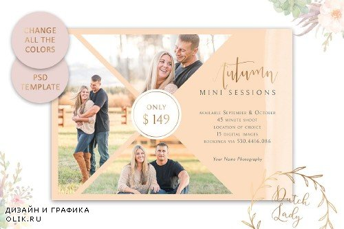 PSD Photo Session Card Template #44 - 3933526