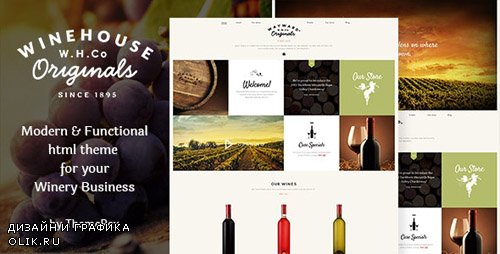 ThemeForest - Wine House v1.1 - Winery & Restaurant Site Template - 19196222