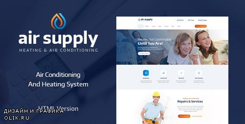 ThemeForest - Air Supply v1.0 - Air Conditioning and Heating Services Site Template - 19213395