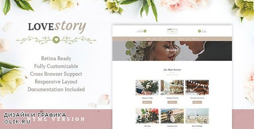 ThemeForest - Love Story v1.0 - Wedding and Event Planner Site Template - 19766609