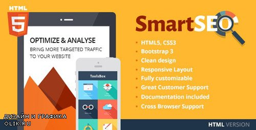 ThemeForest - SmartSEO v1.1 - SEO & Marketing HTML Theme - 13671232