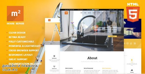 ThemeForest - m2 v1.0 - Home Repair, Building & Maintenance Template - 13716930
