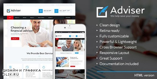 ThemeForest - Adviser v1.0 - Finance & Accounting HTML Theme - 13851017
