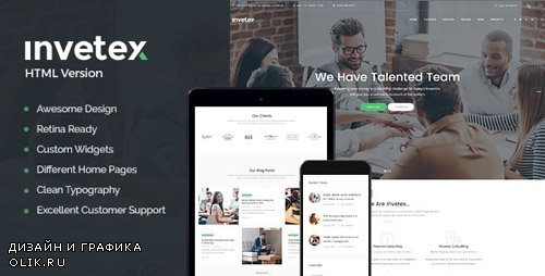 ThemeForest - Invetex v1.0 - Business Consulting & Investments Site Template - 18318575