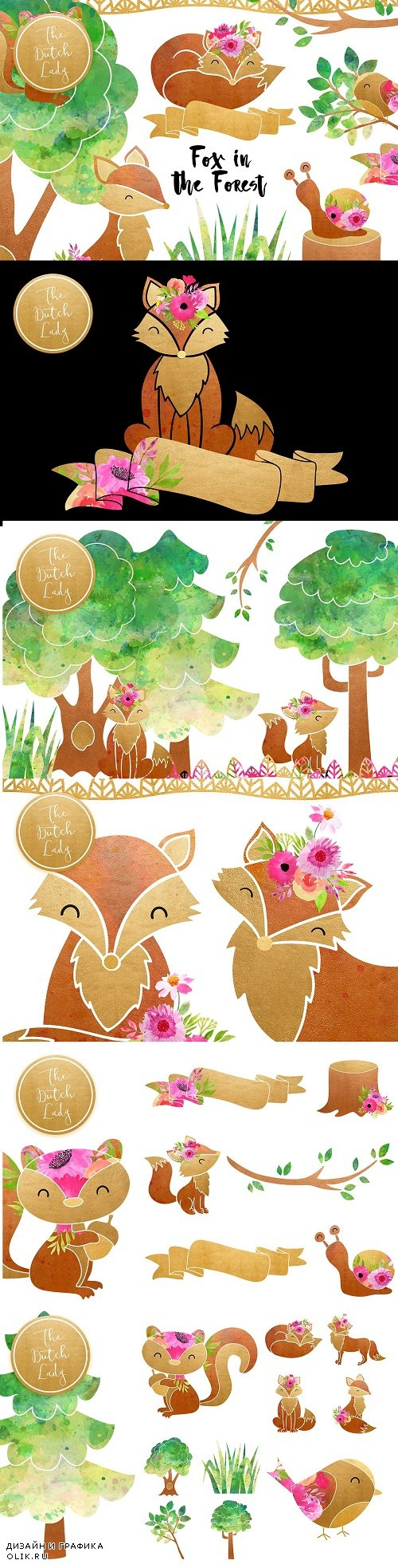 Fox & Forest Clipart Set - 3946302