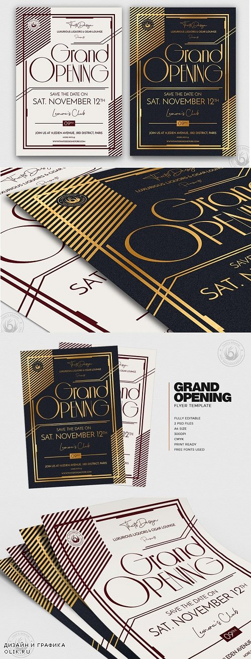 Grand Opening Flyer Template V2 - 3935550