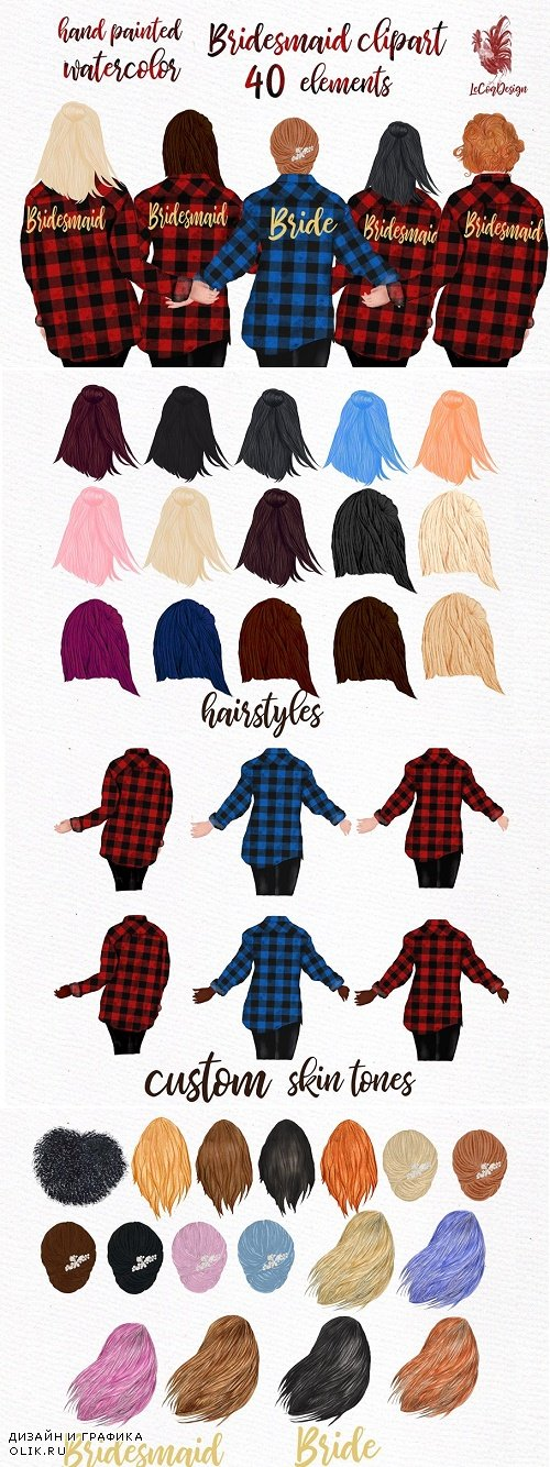 Buffalo Plaid Wedding Robes clipart - 3938496