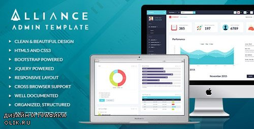 ThemeForest - Alliance v1.2 - Responsive Bootstrap Admin Template - 14009015