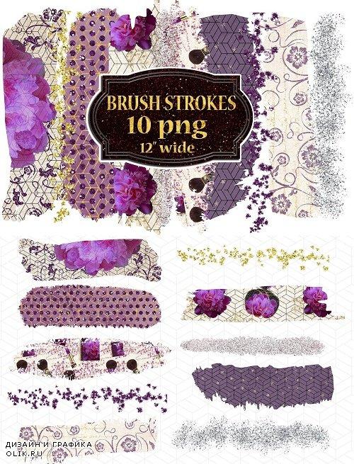 Brush Stroke Clipart,Gold Stroke - 3934227