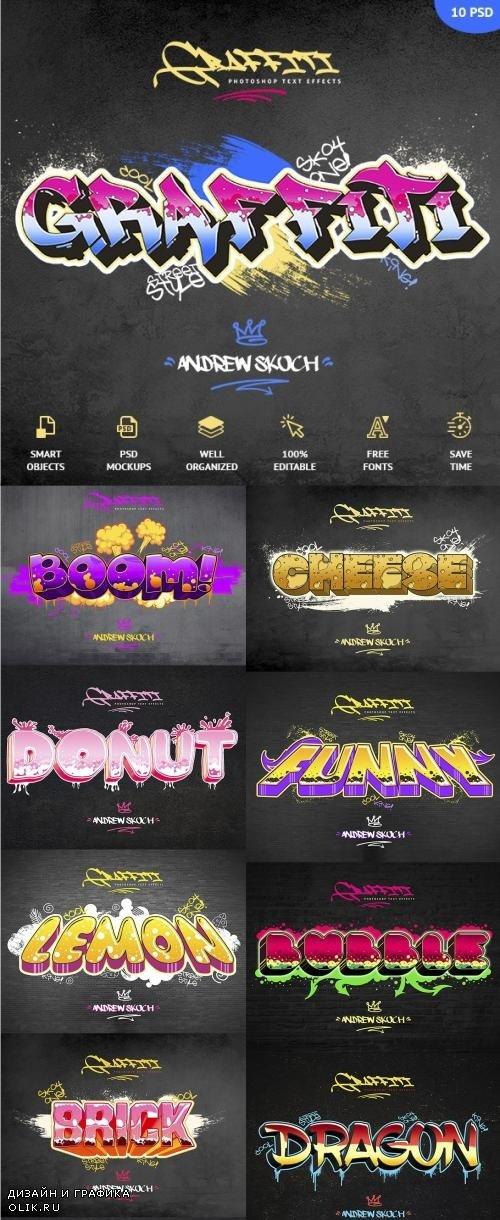 Graffiti Text Effects - 10 PSD - vol 2 23895863
