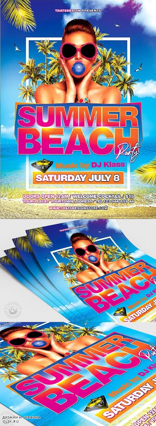 Summer Beach Flyer Template V4 - 3950125