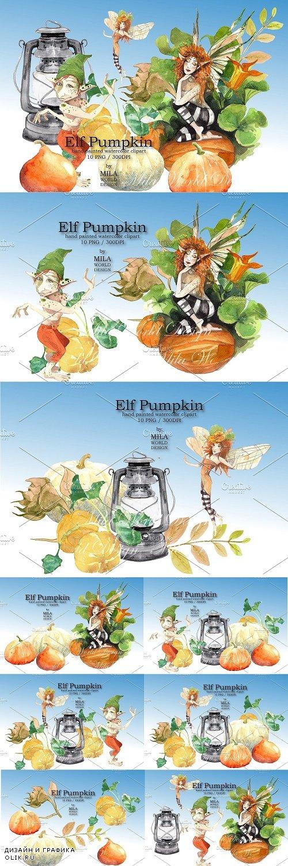 Elf pumpkin watercolor clip art - 3946706