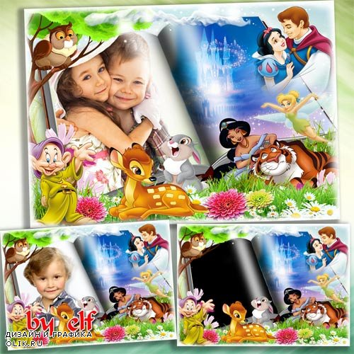 Рамка для детских фото - Беззаботное детство