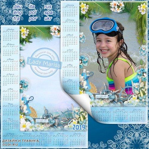 Календарь-фоторамка на 2019 и 2020 год - Берег моря