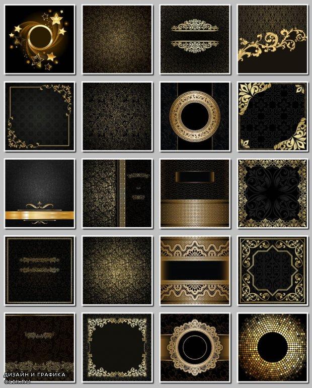 Темные фоны  с золотыми узорами. Сборка 8.