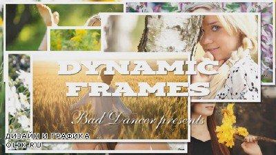 Проект ProShow Producer - Dynamic Frames